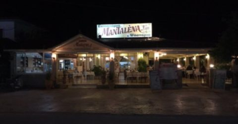 The Mantalena Restaurant in Alykanas on Zakynthos in the Ionian Islands of Greece